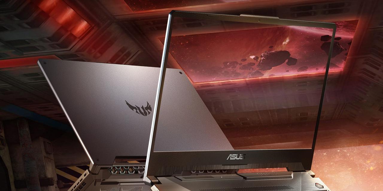 Presentación sobre Asus Tuf Gaming A15 AMD Ryzen