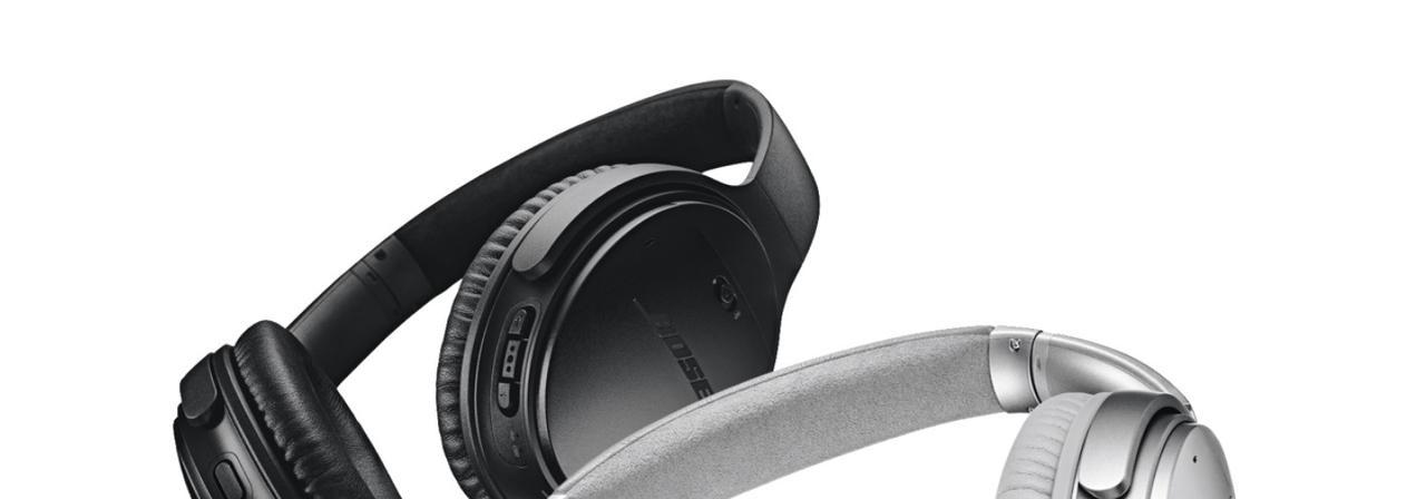 Presentación sobre Auriculares Bose QuietComfort 35 II
