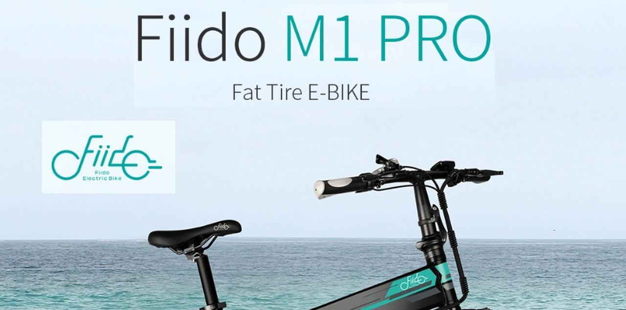 Presentación sobre Fiido M1 Pro 500W