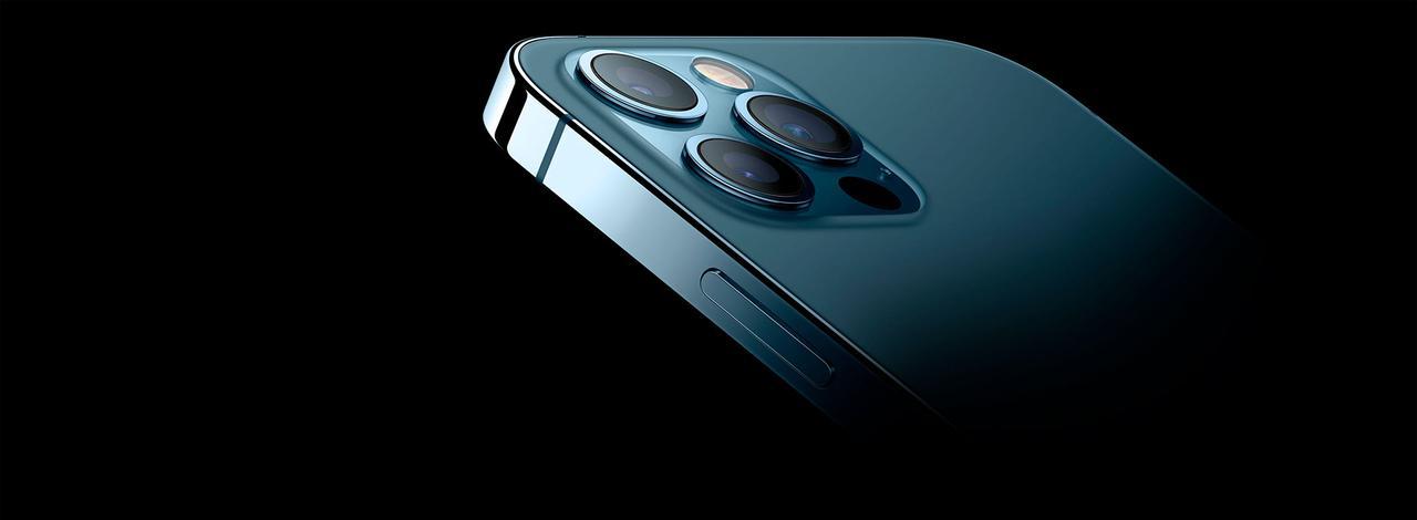 Presentación sobre iPhone 12 Pro Max