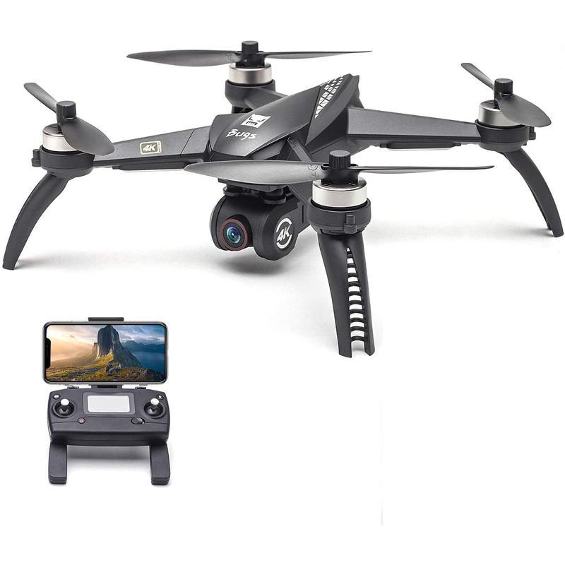 Dónde comprar MJX BUGS 5W B5W DRONE CUADRICÓPTERO RTF