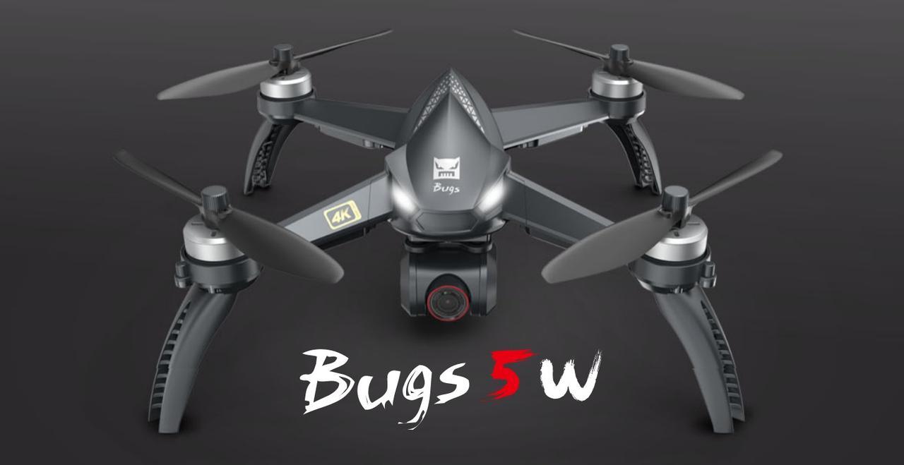 Presentación sobre MJX BUGS 5W B5W DRONE CUADRICÓPTERO RTF