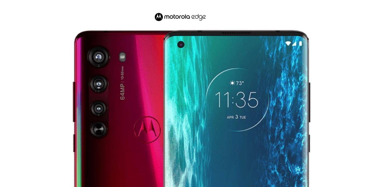 Presentación sobre Motorola Edge