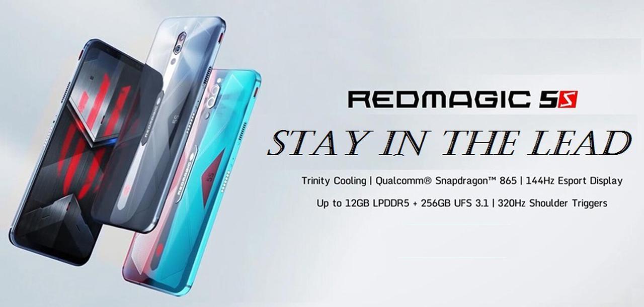 Presentación sobre Nubia RedMagic 5S Gaming Phone