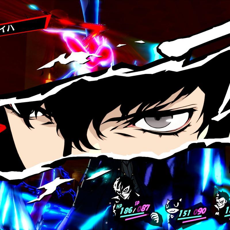 Imagen de Persona 5 Royal PS4 número 1