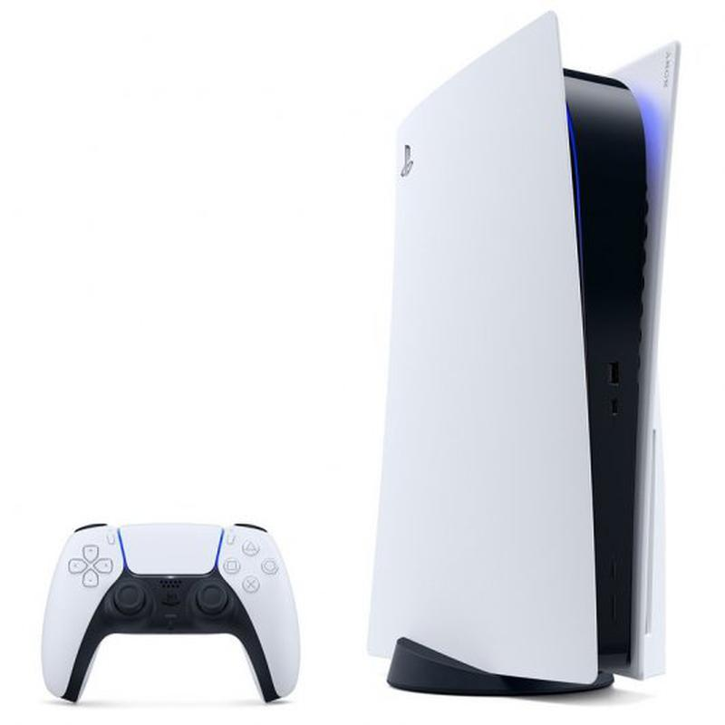 Dónde comprar PlayStation 5