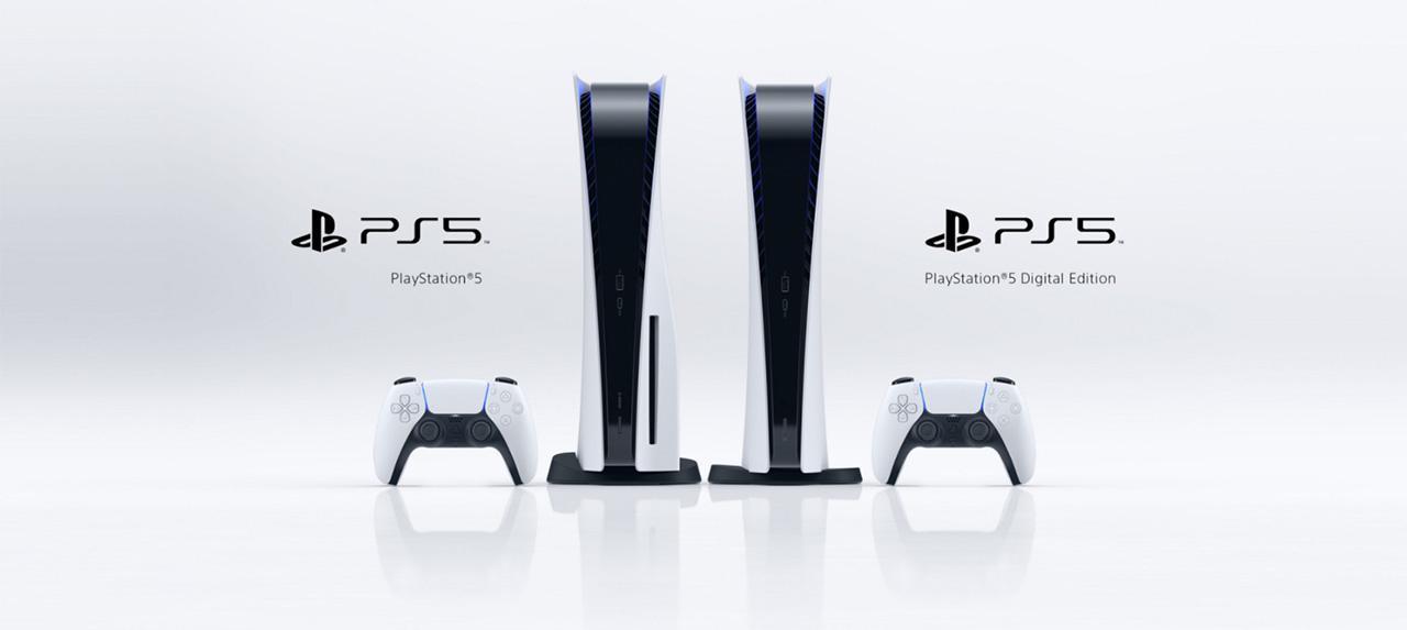 Presentación sobre PlayStation 5