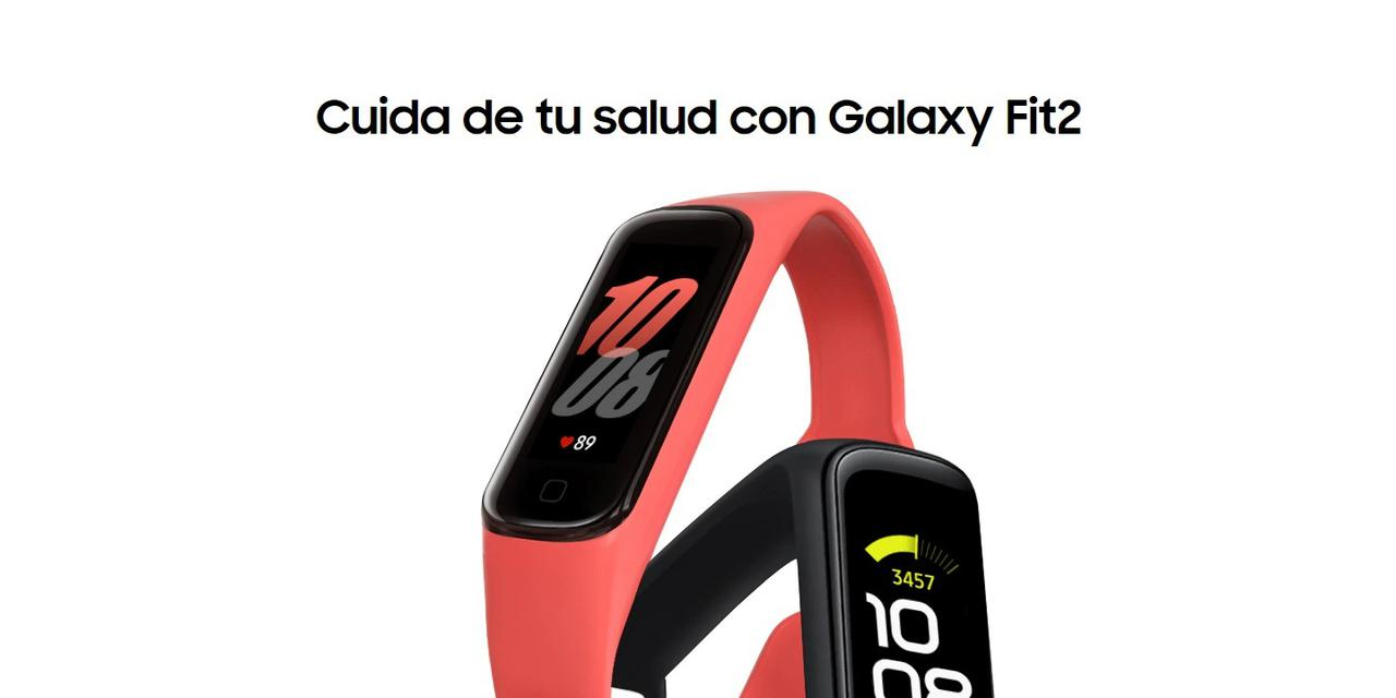 Presentación sobre Samsung Galaxy Fit 2