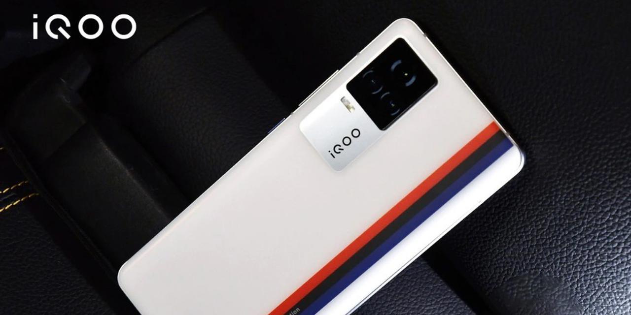 Presentación sobre VIVO iQOO 7 5G