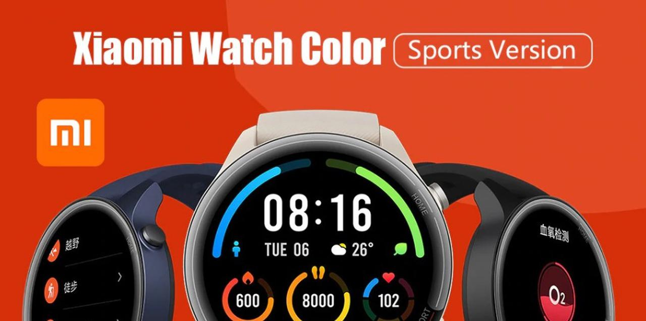 Presentación sobre Xiaomi Mi Watch