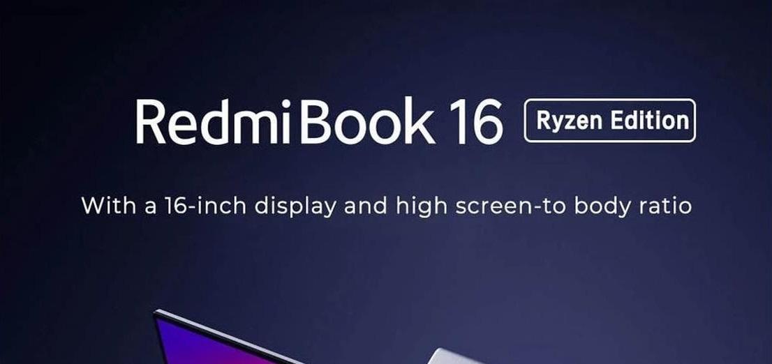 Presentación sobre Xiaomi RedmiBook 16